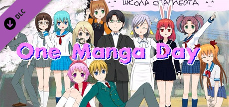 One Manga Day Russian Voiceover PC Game Free Download
