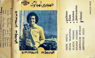 Ammouri Mbarek - Nekk Dik A Nmun (1978)