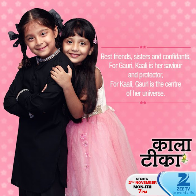 'Kaala Teeka' ZeeTv Upcoming Serial Wiki Story ,Promo ,Starcast ,Title Song ,Timing