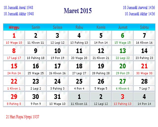 Kalender Indonesia Maret 2015 | Kalender Indonesia 2017