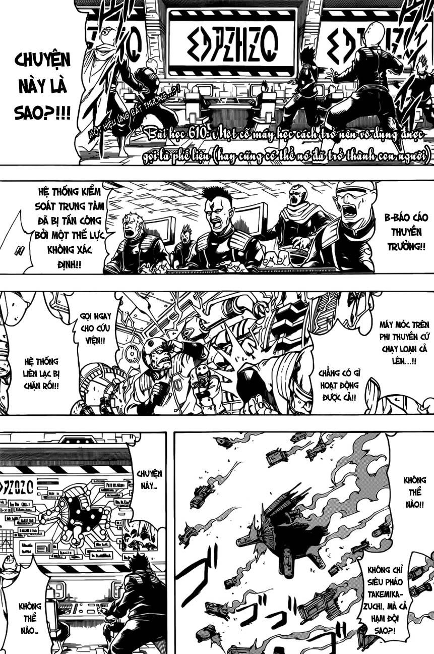 Gintama Chap 610 - Trang 2