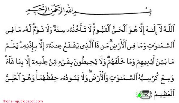 free download tulisan ayat kursi
