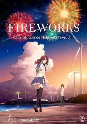 Fireworks 2017 Custom HD Dual Latino 5.1