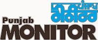 Punjab Monitor