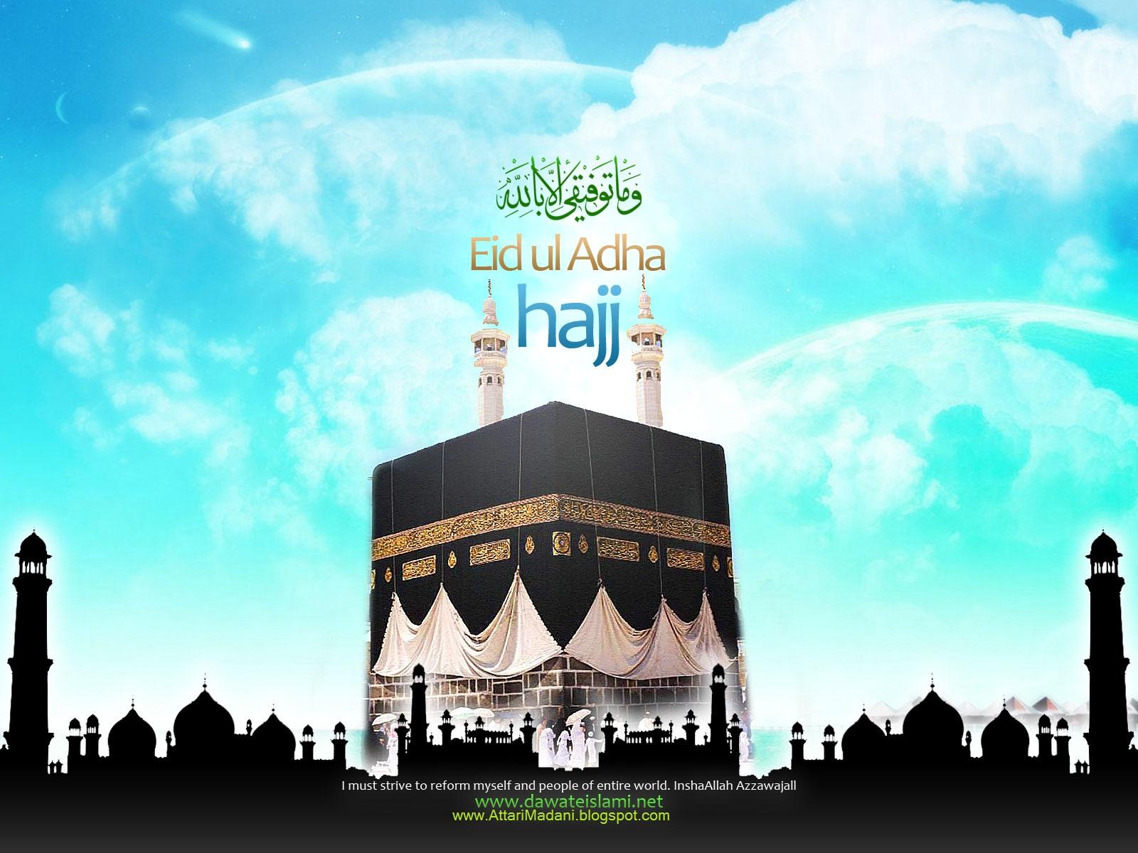 http://1.bp.blogspot.com/-206Jc7Dpey0/ToQTLFOdMJI/AAAAAAAAAlo/qNLAj88VgR4/s1600/Hajj-And-Eid-Adha-Wallpaper-Dawat-e-Islami-8.jpg