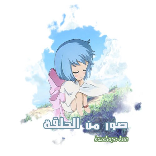 ~ kazehaya-kun ~ يقدم : الحلقة الخامسة و السادسة من الأنمي Binchou-tan طµظˆط±.jpg
