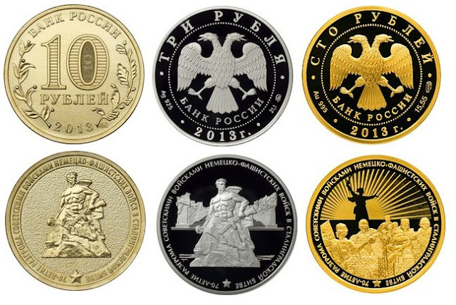 image New commemorative coins of Russia