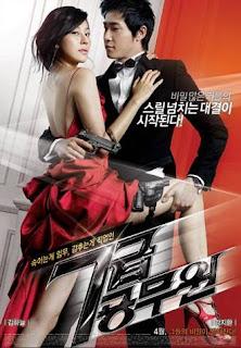 SINOPSIS Tentang My Girlfriend is an Agent RTV (Film Korea)