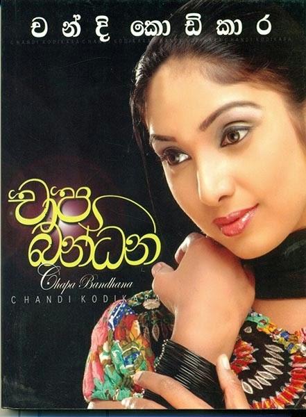 Forex sinhala books pdf free download