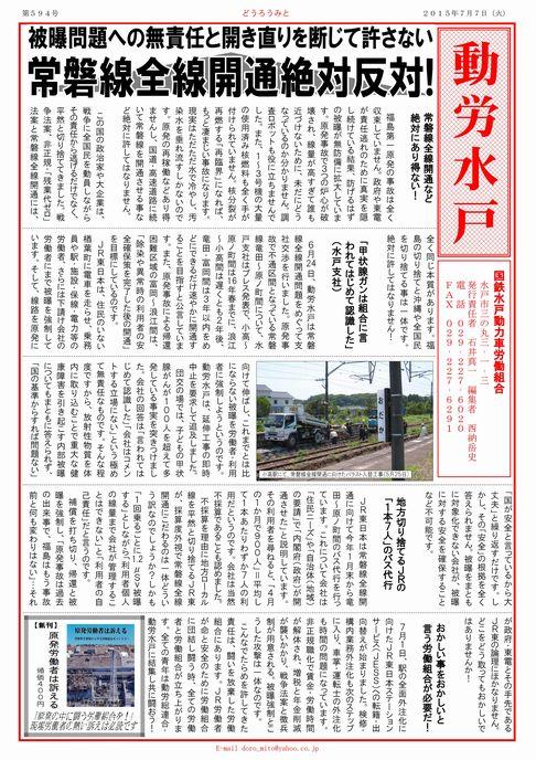 http://file.doromito.blog.shinobi.jp/ba23f8ee.pdf