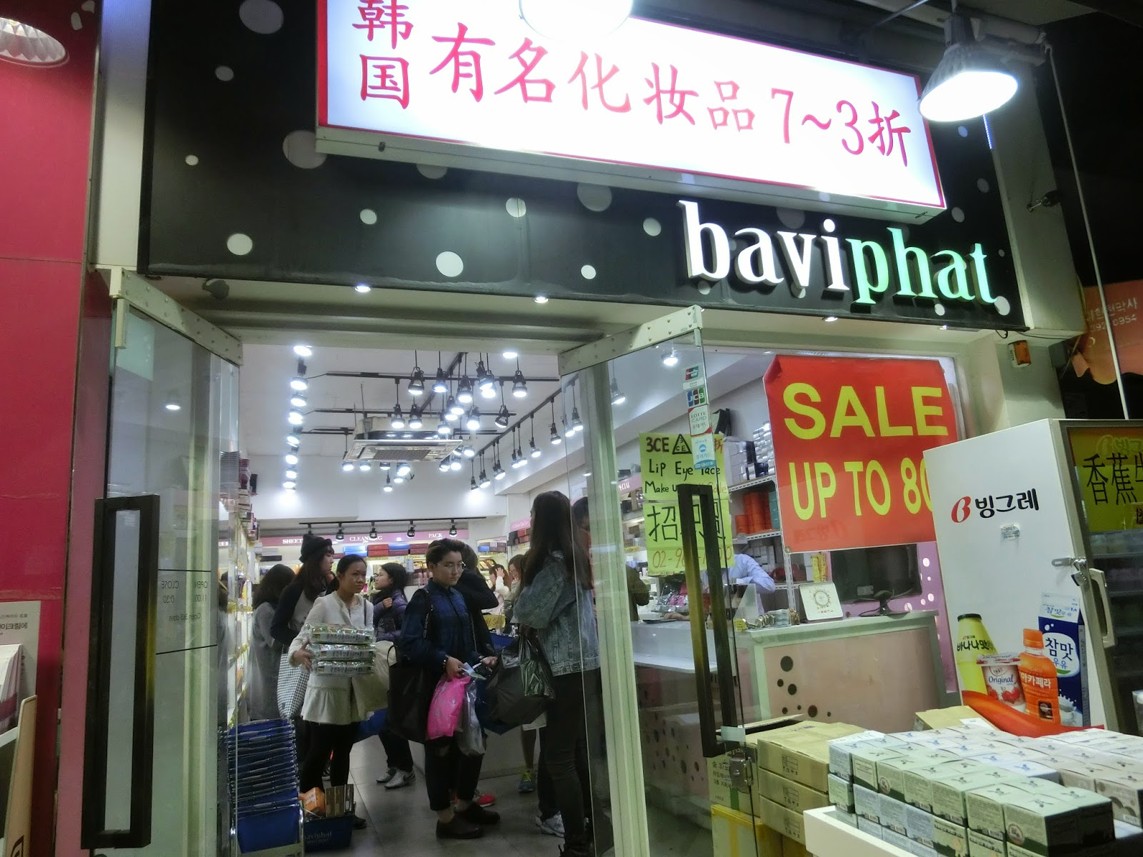 baviphat-cosmetics-skincare-discount-store-ehwa