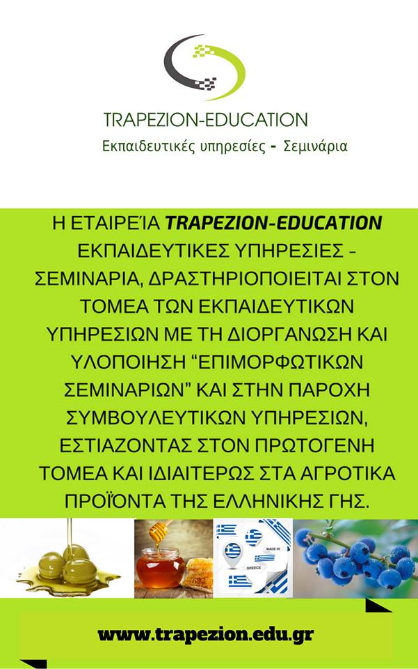 Trapezion Education