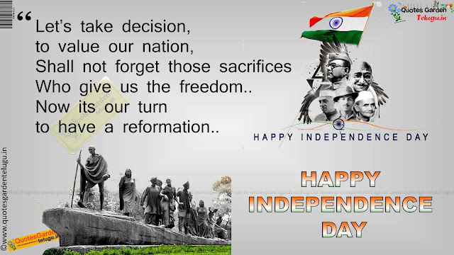 Happy Independeceday Quotes Greetings wallpapers 851