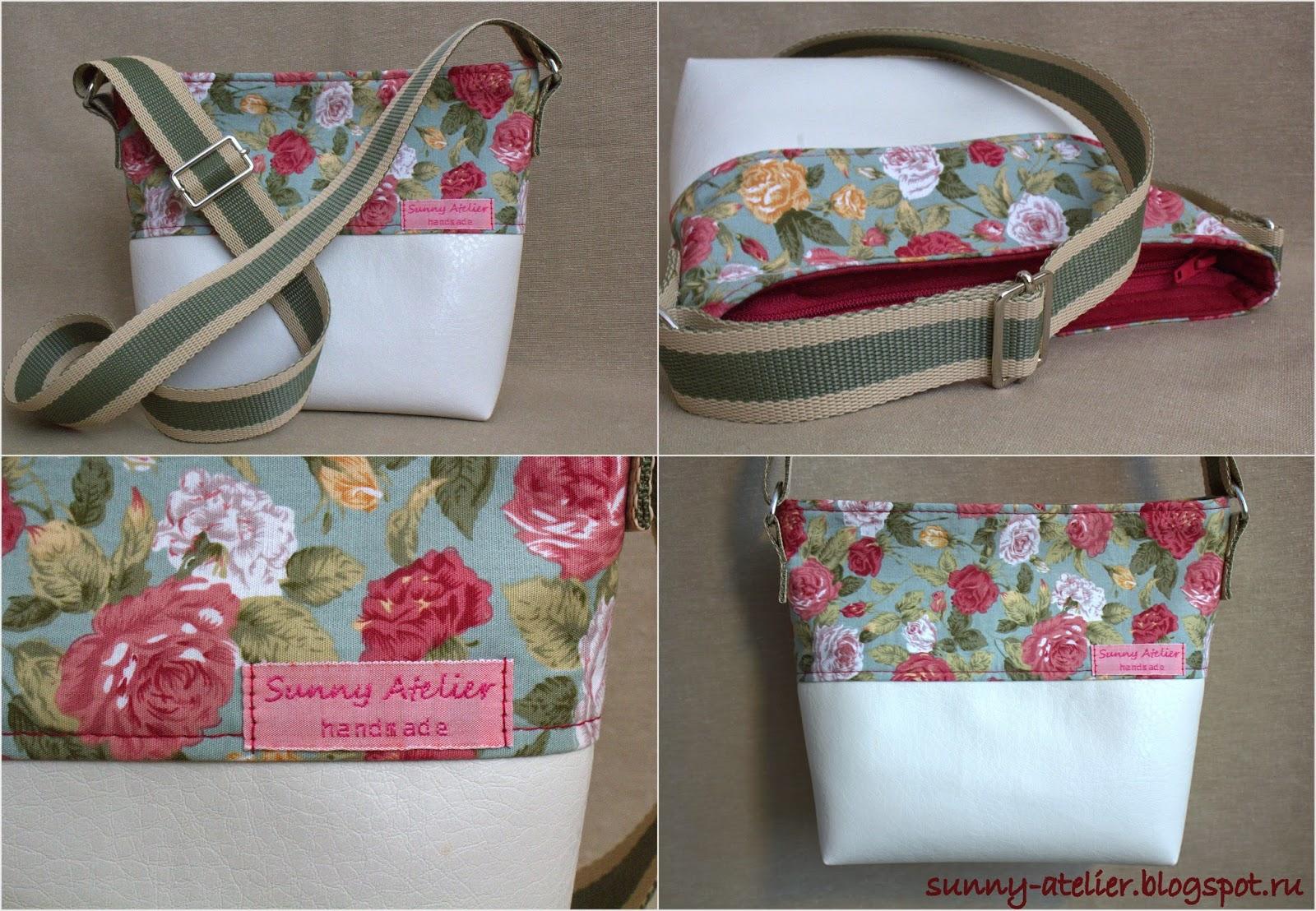 Сшить сумку-мешок мастер класс разные модели