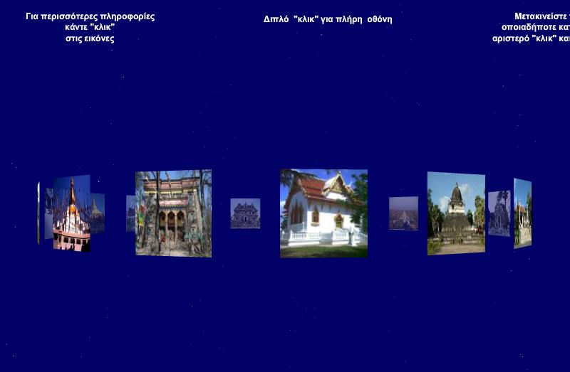 http://ebooks.edu.gr/modules/ebook/show.php/DSGL-B126/498/3245,13199/extras/Html/kef2_en35_boyd_naoi_popup.htm