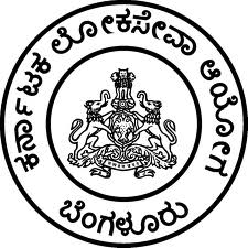 Karnataka Forest Guard Online Application 2013