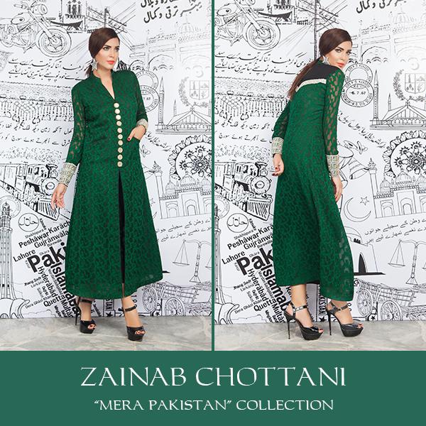 Zainab Chottani 'Mera Pakistan' Collection