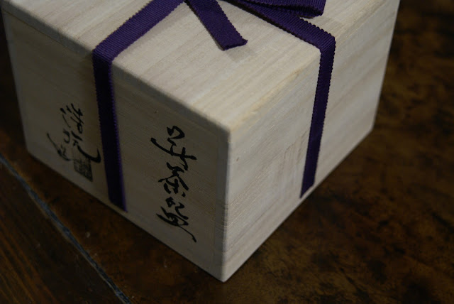 boite japonaise en bois pour piece céramique