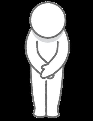 お辞儀をしている人のイラスト(棒人間)