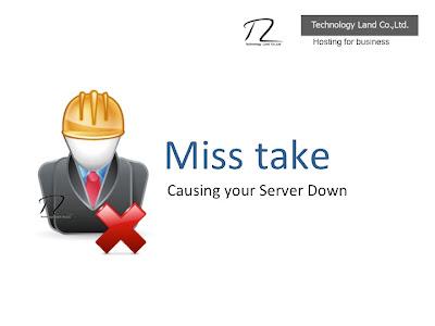 เว็บไซต์ของคุณเกิดความเสียหายได้มากมาย