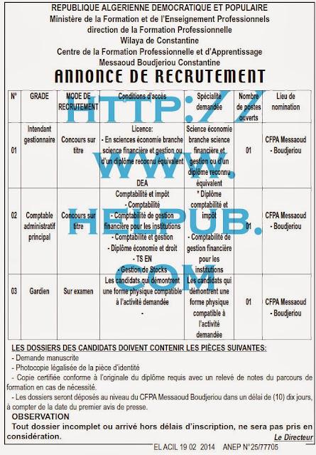 مسابقة توظيف بمركز التكوين المهني والتمهين مسعود بوجريو ولاية قسنطينة فيفري 2014
