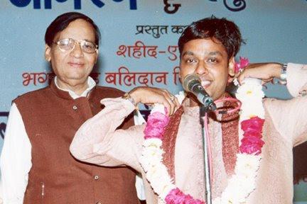 Saurabh Suman ka samman karte hue Lt. Dr. Urmilesh Shankhdhar