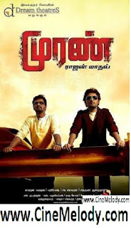 Click Here to Download Muran(2011) MP3 Songs Free Download