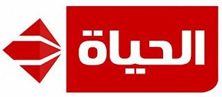 تردد قناة الحياة سينما 2015 Alhayah Cinema TV
