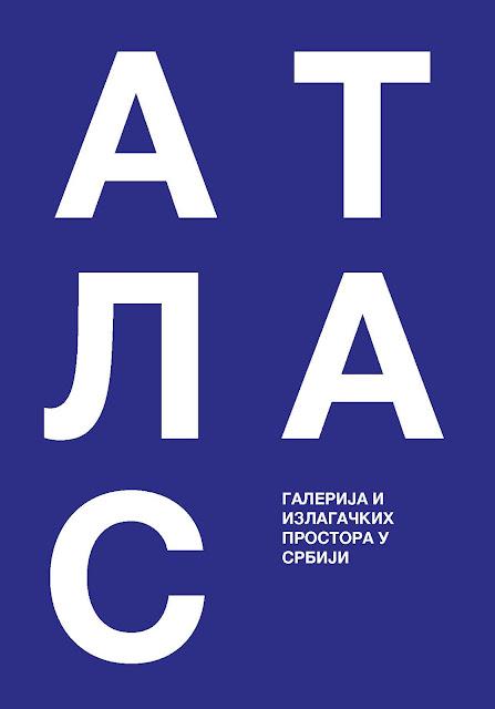 """Promocija publikacije """"Atlas galerija i izlagackih prostora u Srbiji"""""""