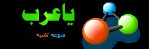 مدونة ياعرب