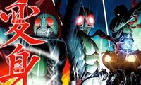 Isan Manga, Kamen Rider, Manga, Actu Manga, Edition Deluxe,