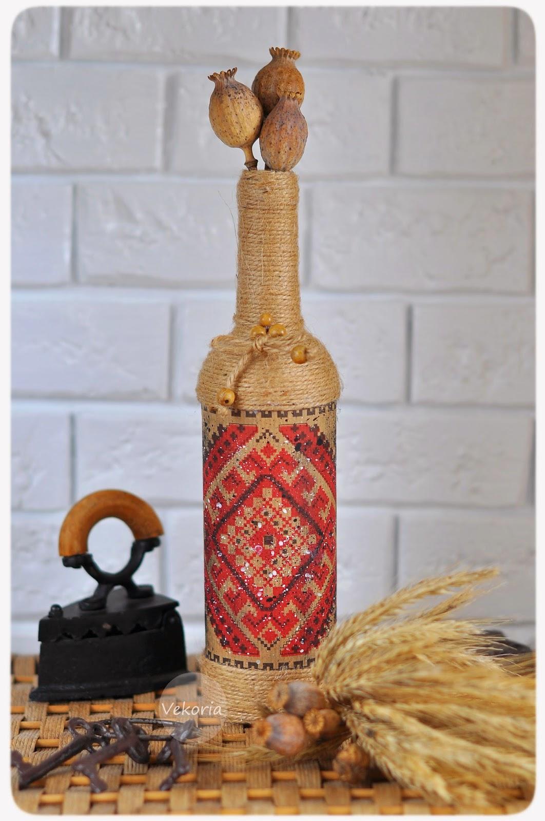 украинская бутылочка