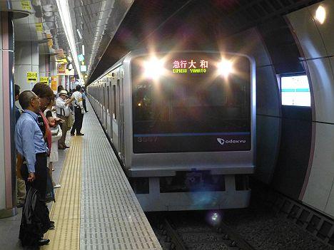 小田急線 急行 大和行き 3000形(平日1本運行)