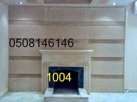 ديكورات مشبات 1004.jpg