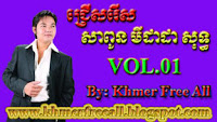 www.khmerfreeall.blogspot.com