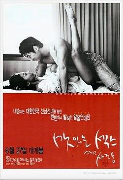 Tình Ái Ngọt Ngào - Phim Cấp 3 Hàn Quốc