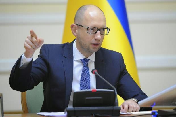Украина не будет финансировать регионы, находящиеся под контролем террористов ЛНР и ДНР