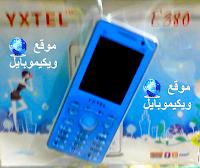http://1.bp.blogspot.com/-23_xlG-V_xw/UI_BkMBSEqI/AAAAAAAAA8k/czvTFtafh-Y/s1600/Photo-0201.jpg