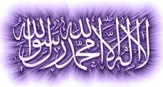 six kalimas in arabic pdf