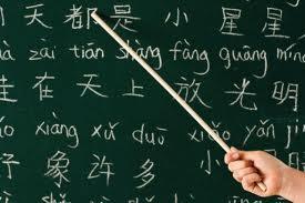 Terbeliak Lidah Belajar Bahasa