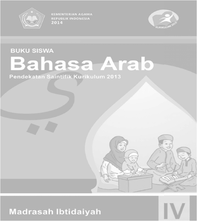 Blog Ilmu Matematika Buku Bahasa Arab Kelas 4 Kurikulum 2013 Oleh Yoyo Apriyanto Phone