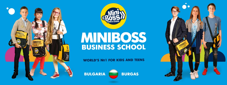MINIBOSS BUSINESS SCHOOL (BURGAS) ru