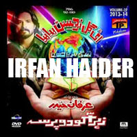 http://ishqehaider.blogspot.com/2013/07/irfan-haider-nohay-2014.html