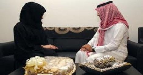 شاهد بالصور مهر العروسة في السعودية