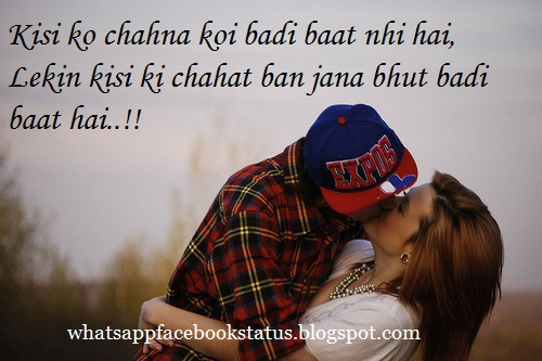 Love Images With Quotes For Facebook Hindi