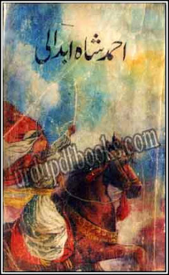 Ahmed Shah Abdali