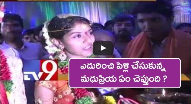 Madhu Priya Speaks on Her Love Marriage controversy