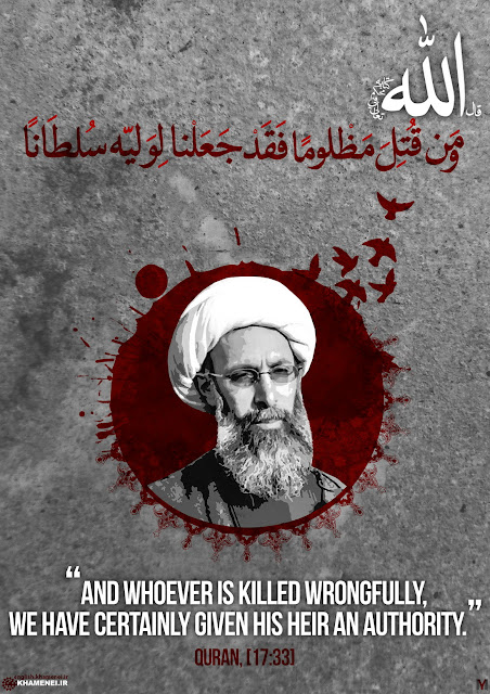 Sheikh Nimr, Shia Cleric, Executed by Saudi Regime - Shia Truth - َیخ نمر - مرگ بر آل سعود
