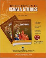 kerala studies