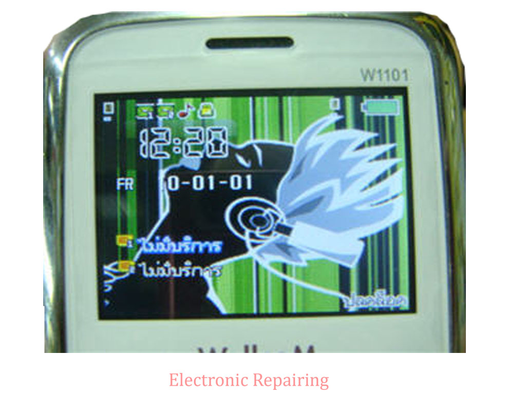 China mobile no service